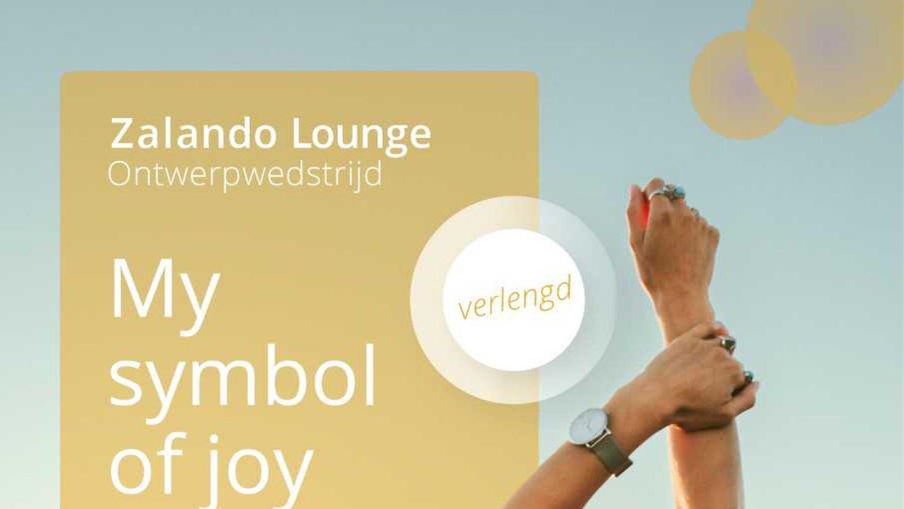 Zalando Lounge Ontwerpwedstrijd | Elegance